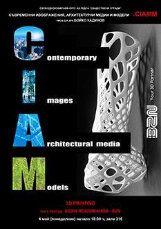 POSTER_3D-printing_2015re